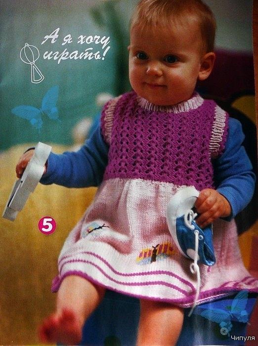 вязаное платье на спицах для девочки до года.  Автор:Admin.