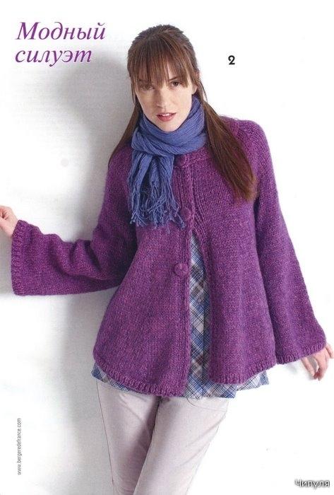 Knitting Magazines Free Patterns : cardigan patterns: knitting magazine, free knitting ...