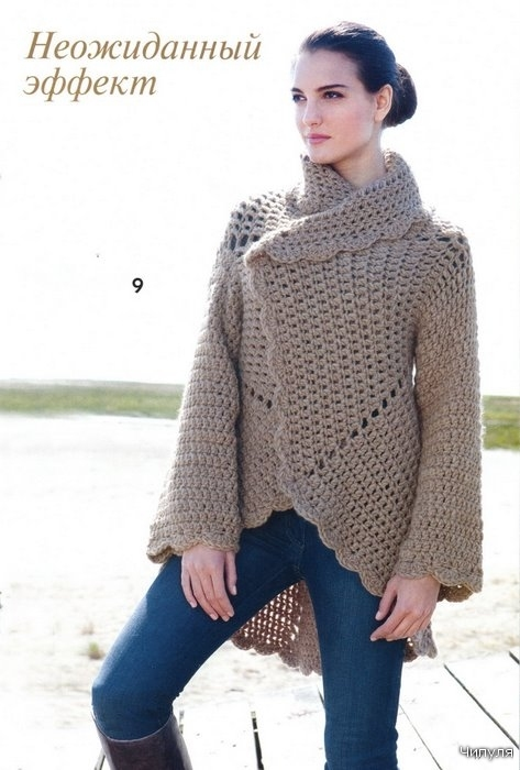 cardigan patterns: knitting magazine, free knitting patterns make handmade,...