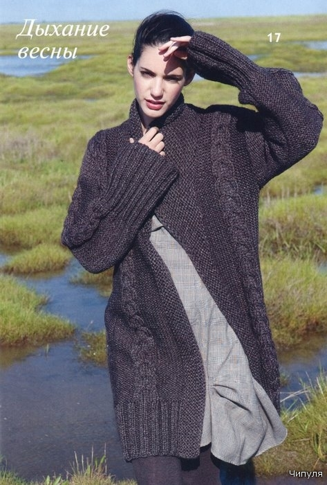 Cardigan Patterns Knitting Magazine Free Knitting Patterns Make