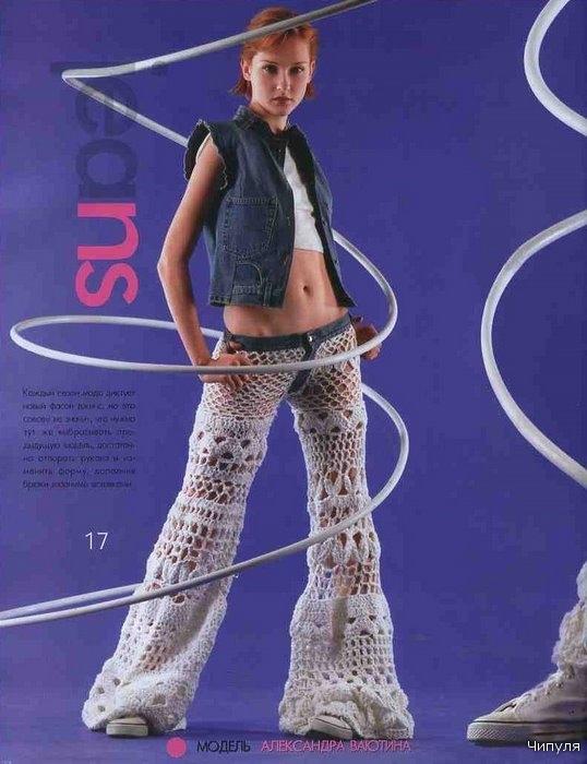 Выполните выкройку детали брюк (см. рис.) в натуральную величину, откорректировав...