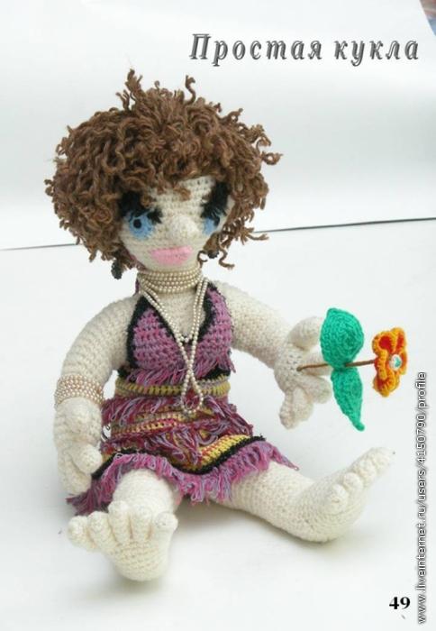 Вязаные куклы крючком авторская технология