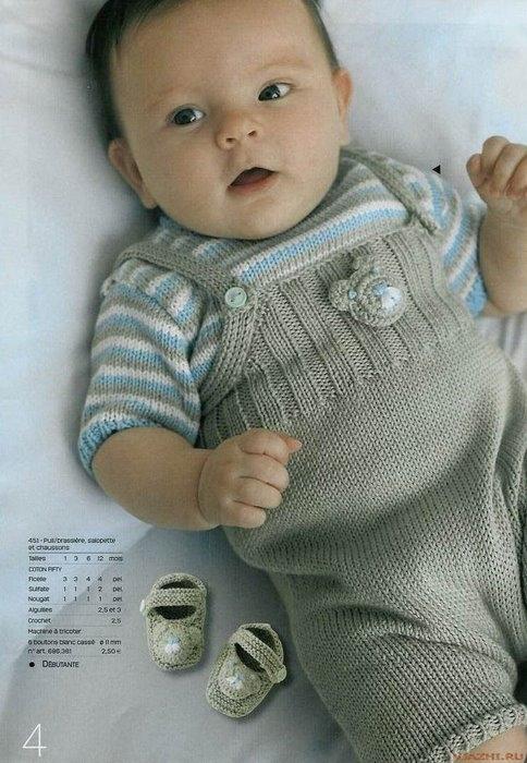 Комбинезон, распашонка, пуловер и пинетки