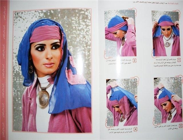 Как завязывать платок в дагестане