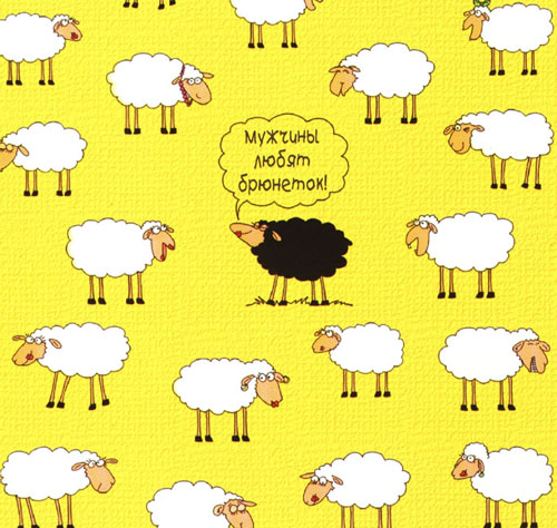 считаем овечек картинки