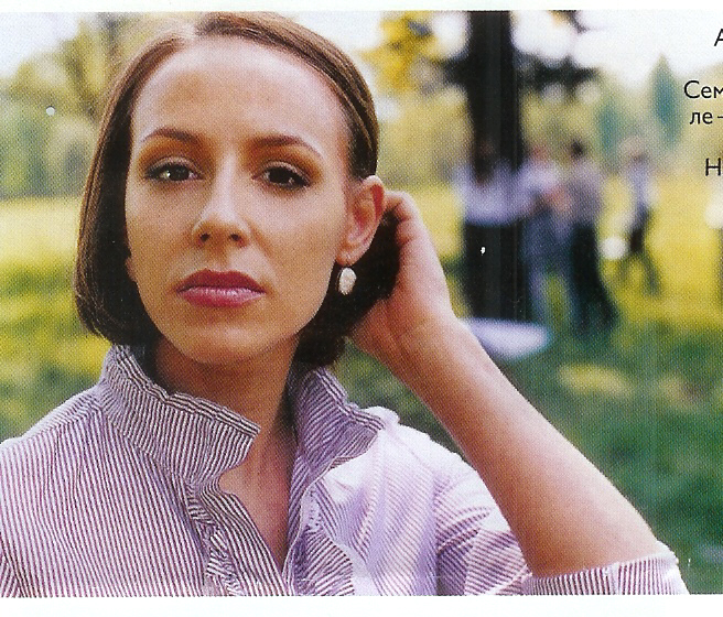 Дарья семенова актриса фото