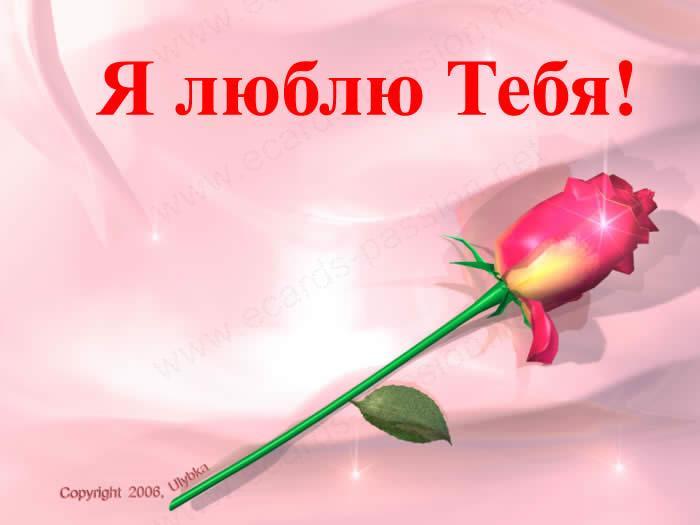 Открытки на азербайджанском я тебя люблю, днем революции