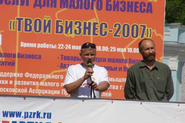 Какой вариант текста по русскому языку будет на егэ 05.06.2007