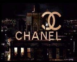 Сегодня хочу рассказать о двух косметических продуктах Chanel.