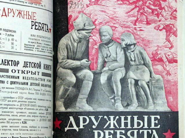 http://img0.liveinternet.ru/images/attach/b/3//42/19/42019956_pionery1.jpg