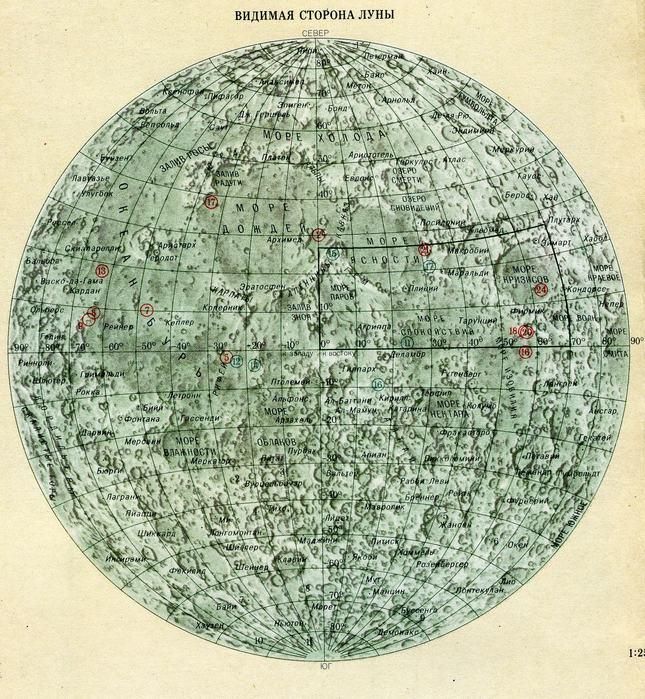 карта луны с фото и названиями препятствует проникновению территорию