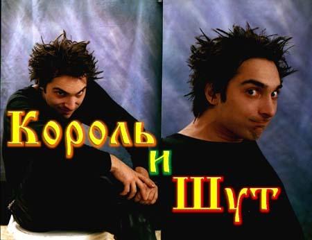 http://img0.liveinternet.ru/images/attach/b/3/12/672/12672825_1198739907_gor99.jpg