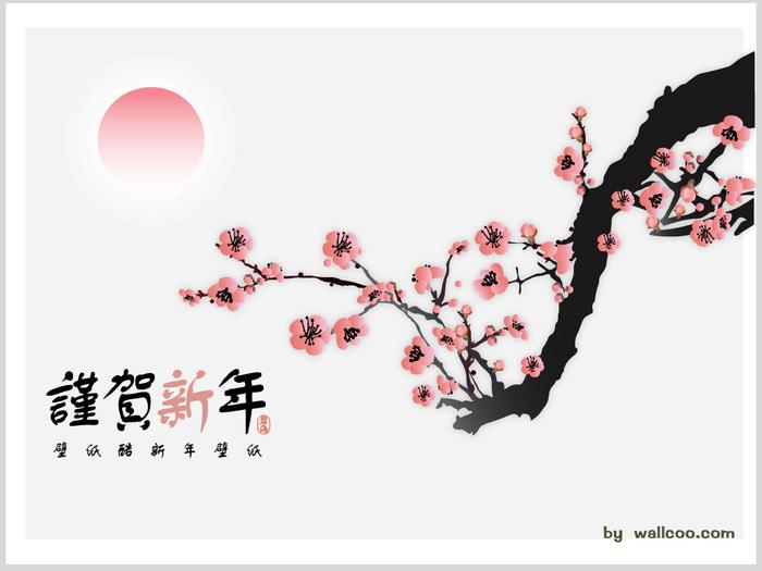 С днем рождения на японском языке открытки