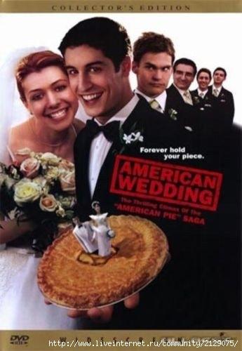 Эротическая Сцена С Джесси Шрэм – Американский Пирог: Голая Миля (2006)