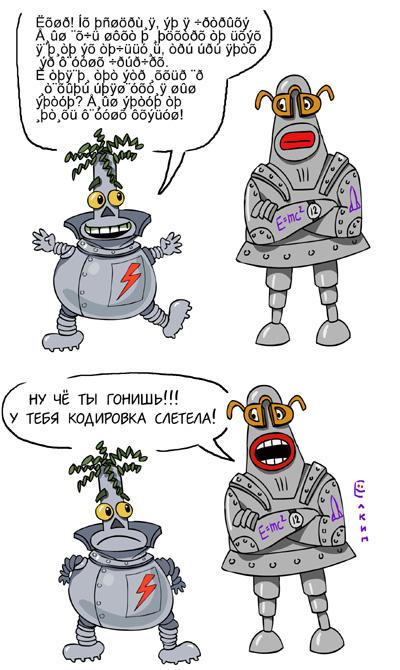 20994305_robot.jpg