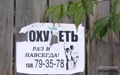 Откуда: Минск.  Авто: S60 2.4T газобензин.  Сообщения: 241.