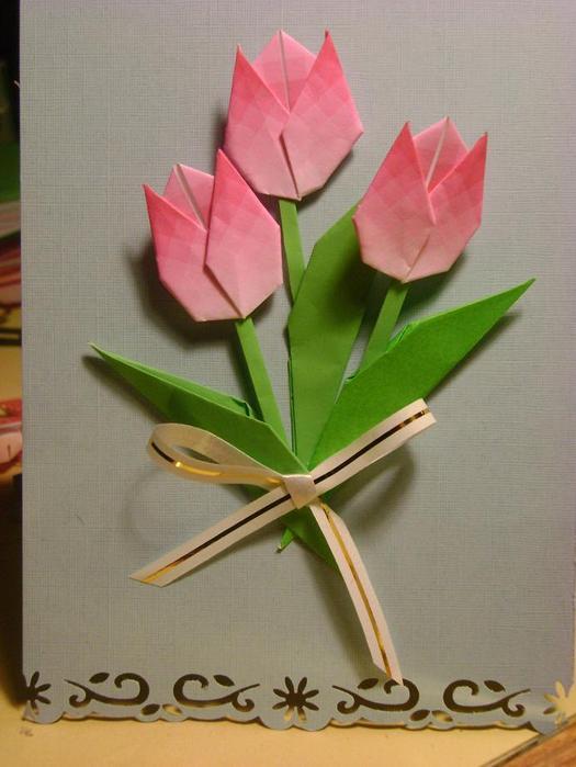 Цветок оригами на открытку, другу улыбнись