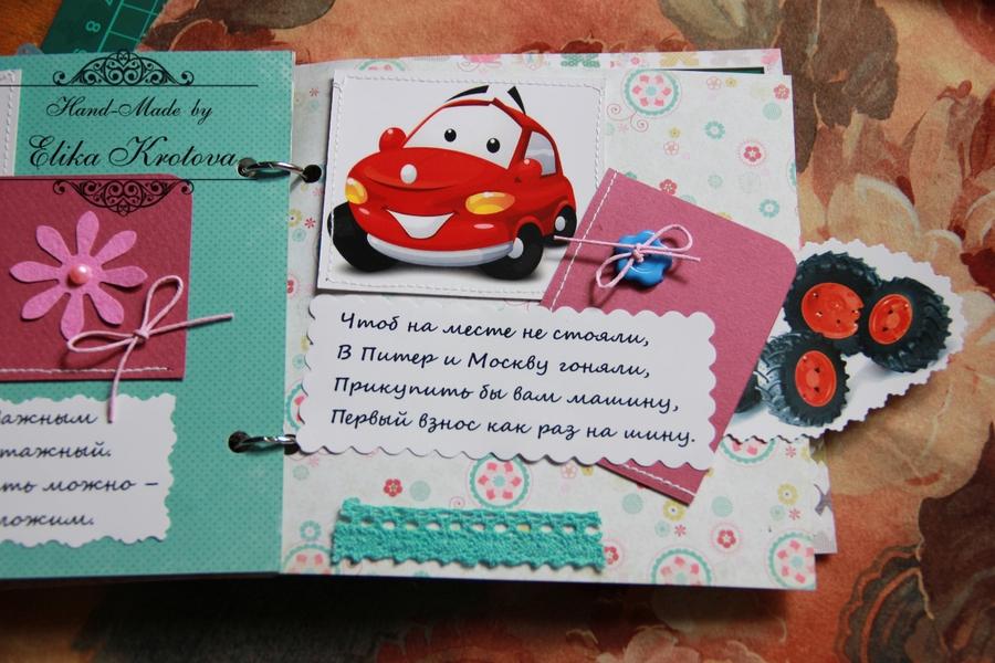 Смешные, открытка в виде сберкнижки на день рождения своими руками