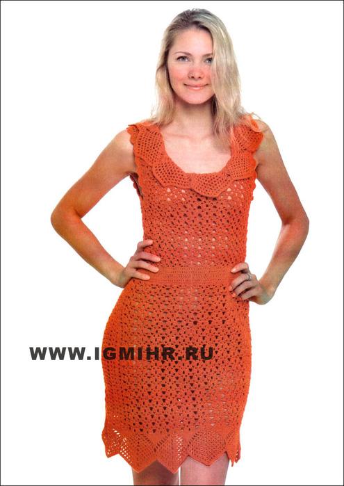 7f72078a3e3d070 Летнее оранжевое платье с отделкой