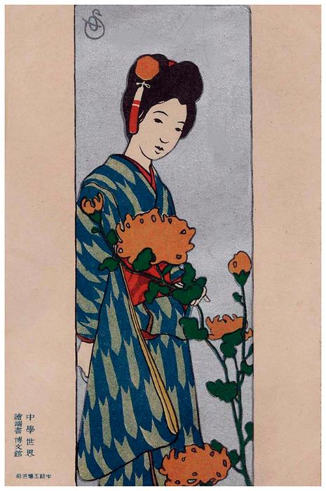 Современная японская открытка