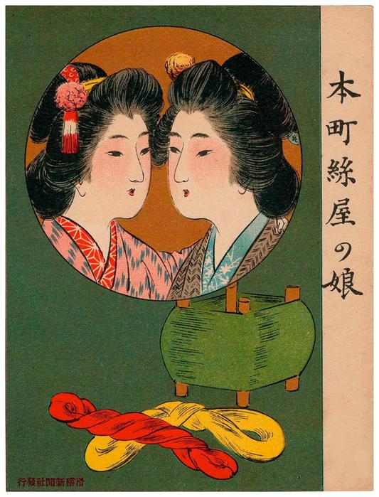 Японская открытка хагаки размер в см, день