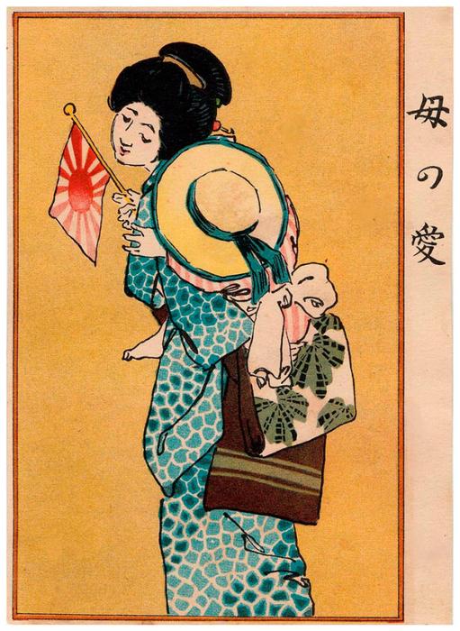 Современная японская открытка, открытка новорожденным открытки