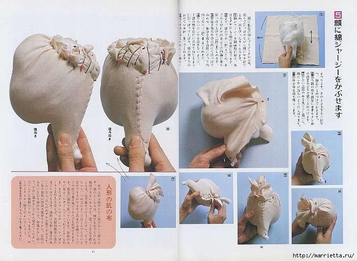 Японские куколки мастер класс  #8