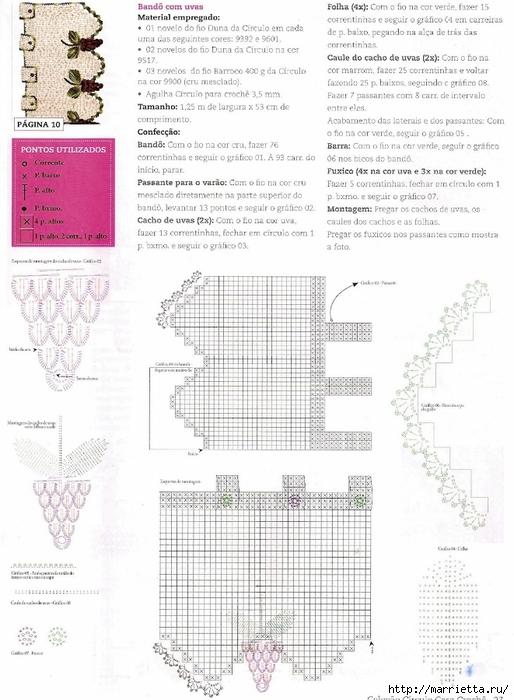 Анютины глазки крючком. Шторка для кухни и цветочная композиция (11) (514x700, 247Kb)
