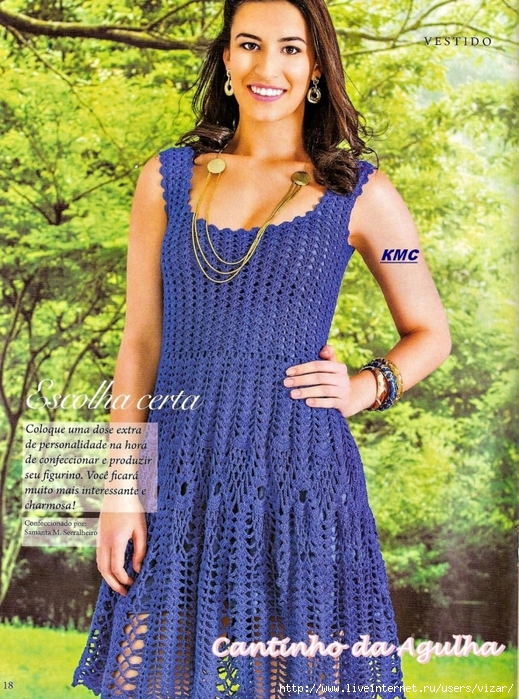 crochet-dress-ladies-make-handmade-1101700470_4451909_a1 (519x699, 397Kb)