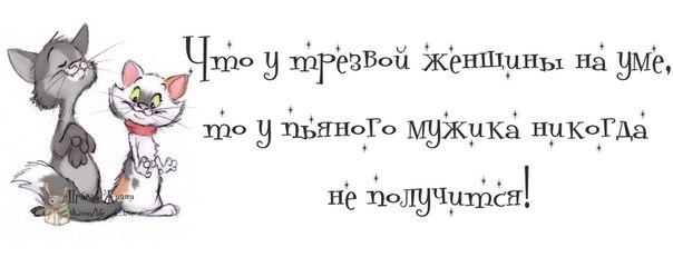 1374003515_frazki-26 (604x231, 55Kb)