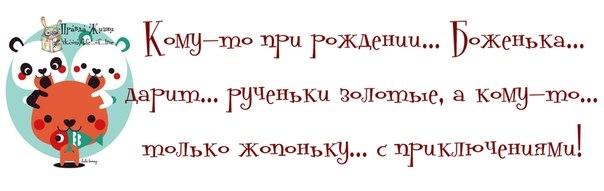 1374003521_frazki-29 (604x191, 64Kb)