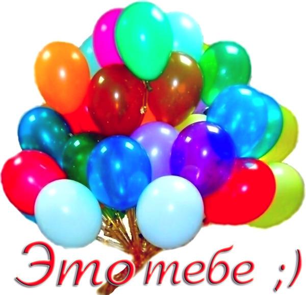 http://img0.liveinternet.ru/images/attach/b/4/103/512/103512056_0_65b5d_1872d033_XL.jpg