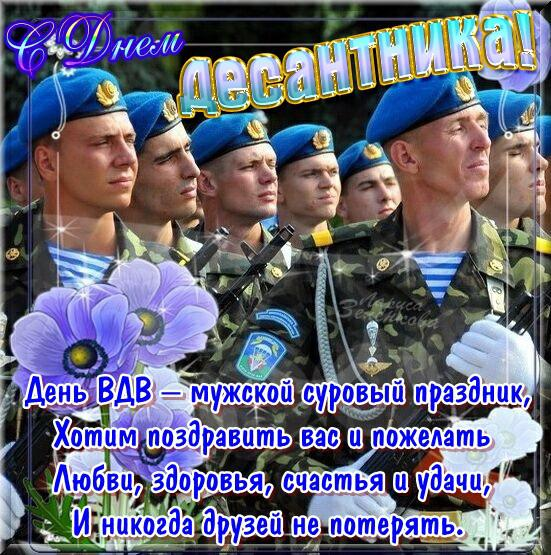 http://img0.liveinternet.ru/images/attach/b/4/103/578/103578644_XT6NdfmEfRY.jpg