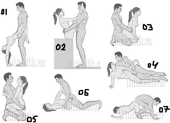 Сексуальные позы на картинках