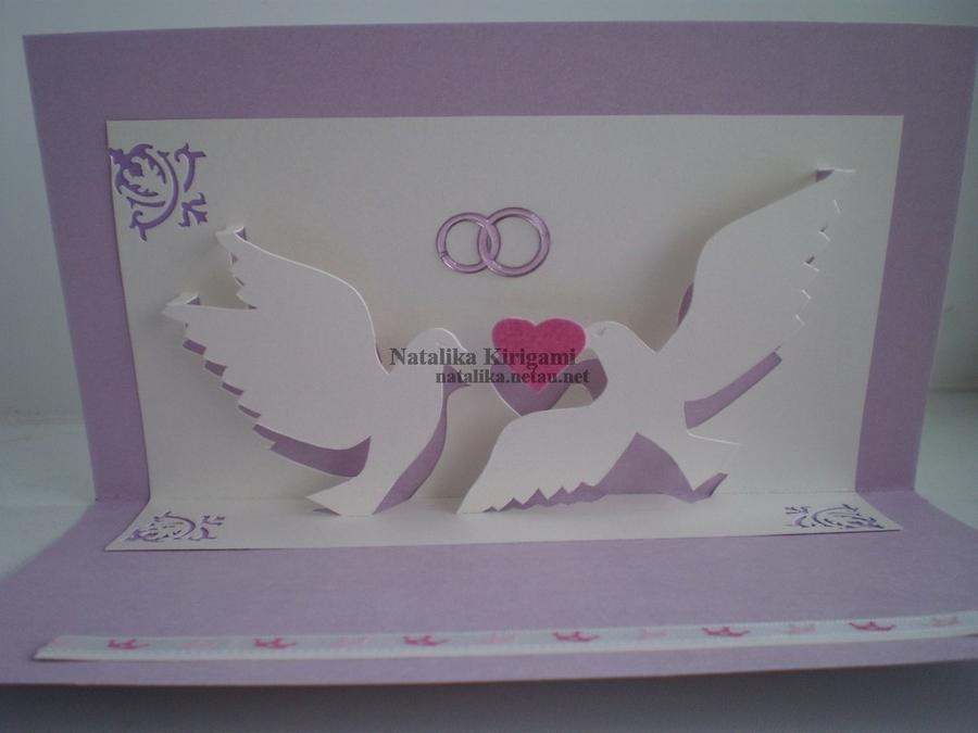 Надписями красавец, открытка с объемными голубями