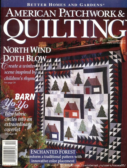 BHG american patchwork and quilting no 11 (529x700, 325Kb)