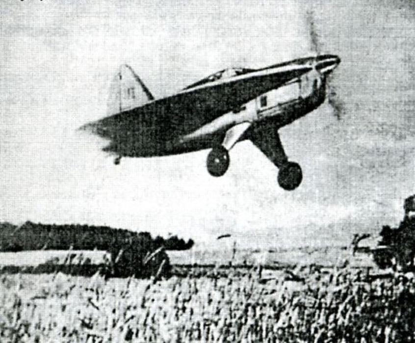 САМ-9 при подлете