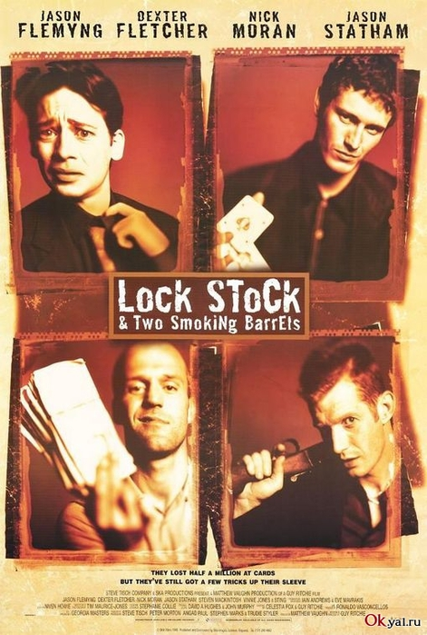 1224418773_lock_stock_and_two_smoking_barrels (471x700, 261Kb)