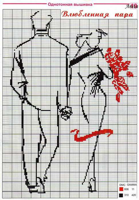 Романс о влюбленных вышивка готовая работа - Венок изобилия 50
