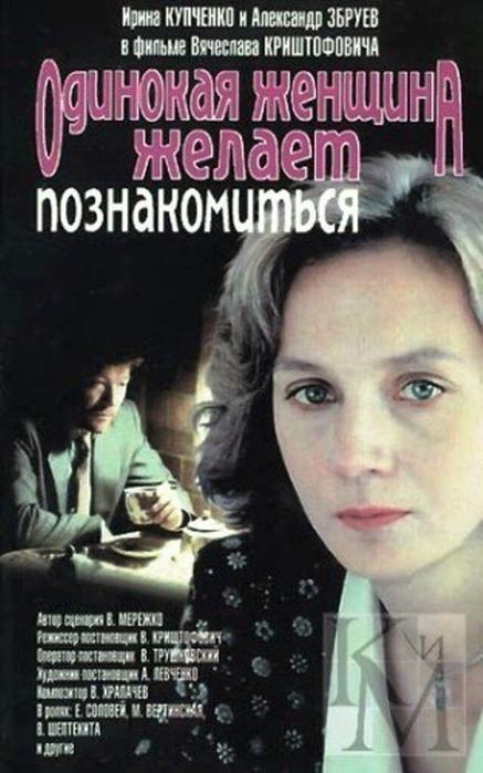 женщина желает познакомиться в ульяновске