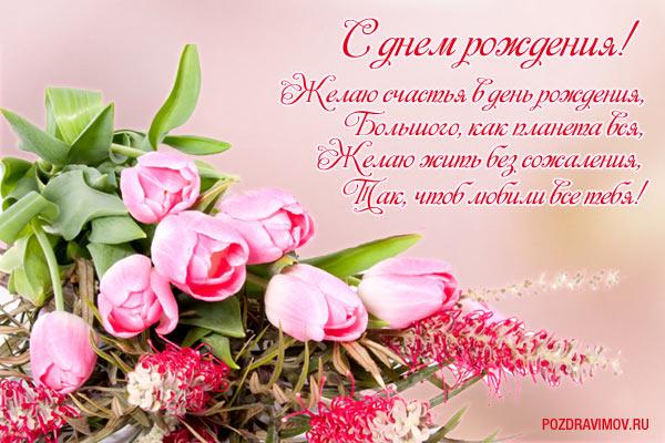 http://img0.liveinternet.ru/images/attach/b/4/104/142/104142960_6.jpg