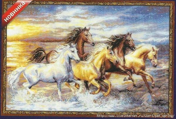 Фото вышивка крестом лошади