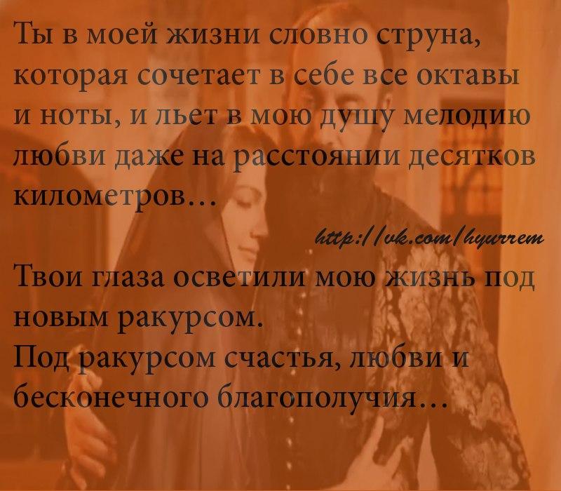 Стихи из великолепного века султана сулеймана для хюррем