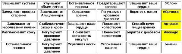 http://img0.liveinternet.ru/images/attach/b/4/104/261/104261410_4565946_1L3kCXAsCA.jpg
