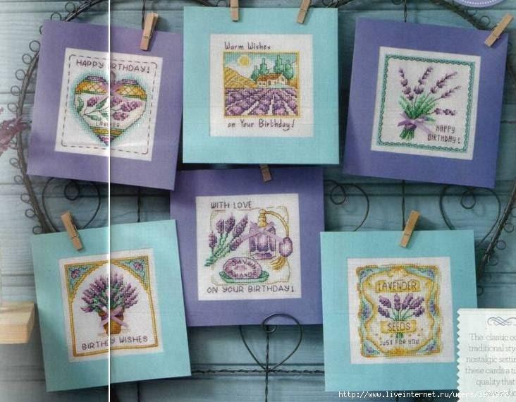 Вышивки крестиком для открыток