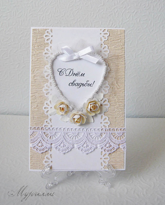 Сделать открытку, свадебные именные открытки