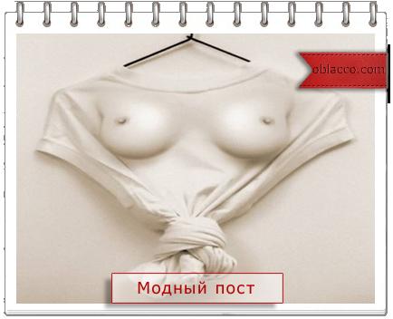 Креативная двухшовная юбка на все случаи жизни