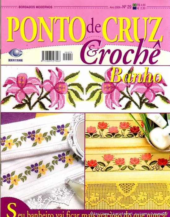 Ponto Cruz & Croche  29 - 01 (549x700, 377Kb)