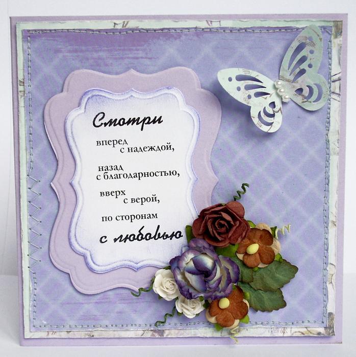 Универсальные пожелания на открытках, именем алиса