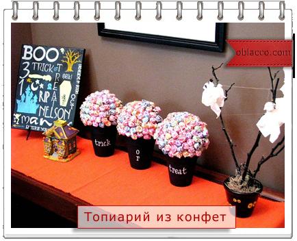 Маленькое деревце из конфет